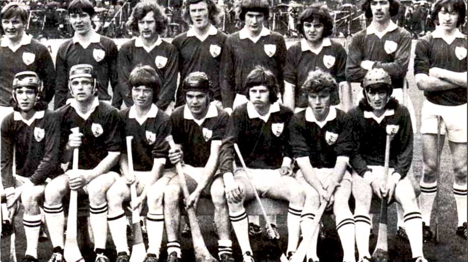 1973 Galway Minor team