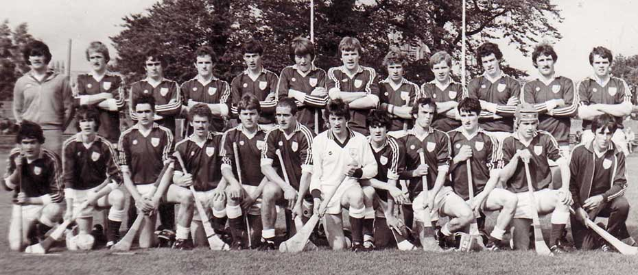 1981 Galway Under 21 Team