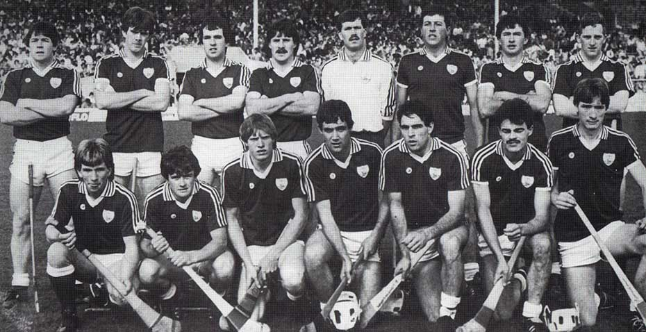 1986 All Ireland Under 21 Champs