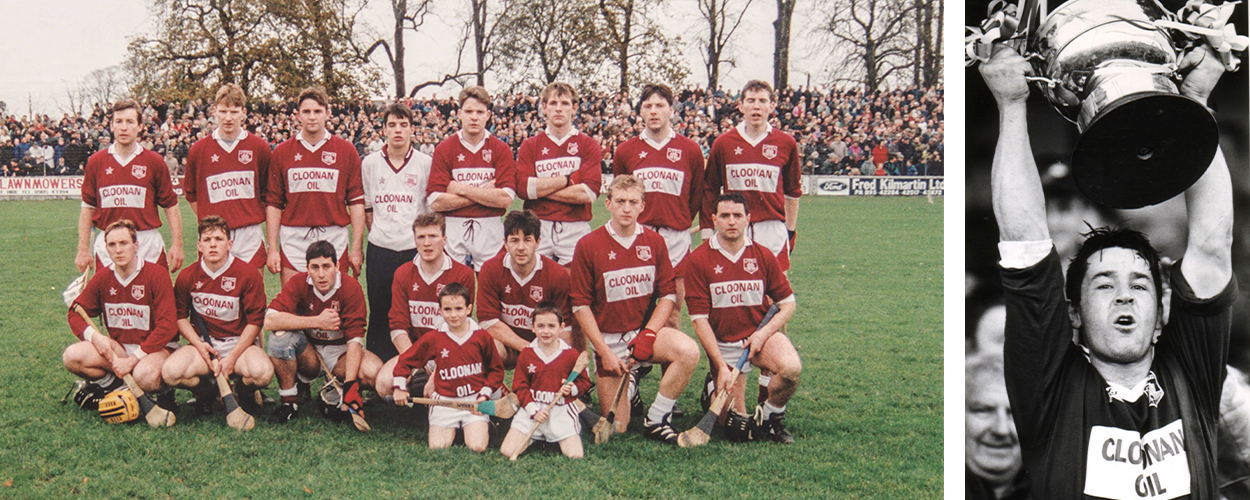 1994 SENIOR TEAM and Pat H2 2